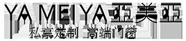 济南断桥铝门窗厂家logo